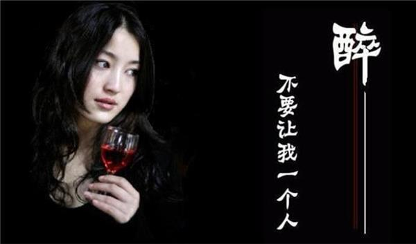 Image result for 男人心,女人泪